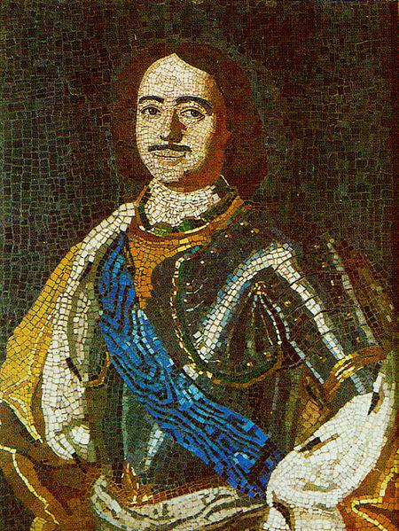 Петр Первый. Мозаика М.В. Ломоносова 1754 год
