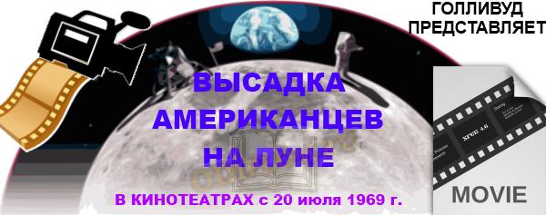 американская лунная программа