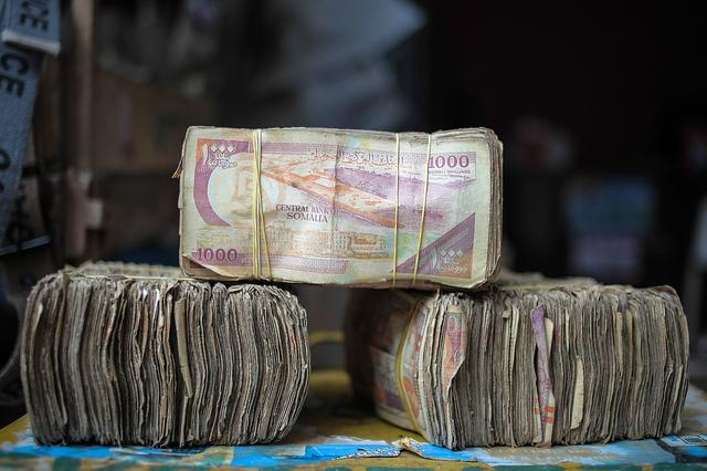 Денежные купюры Сомали 2013 год.