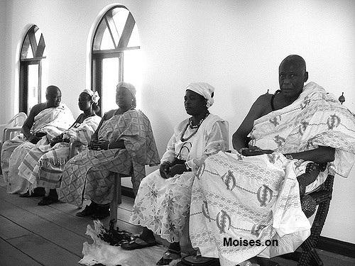 Чиновники Ганы