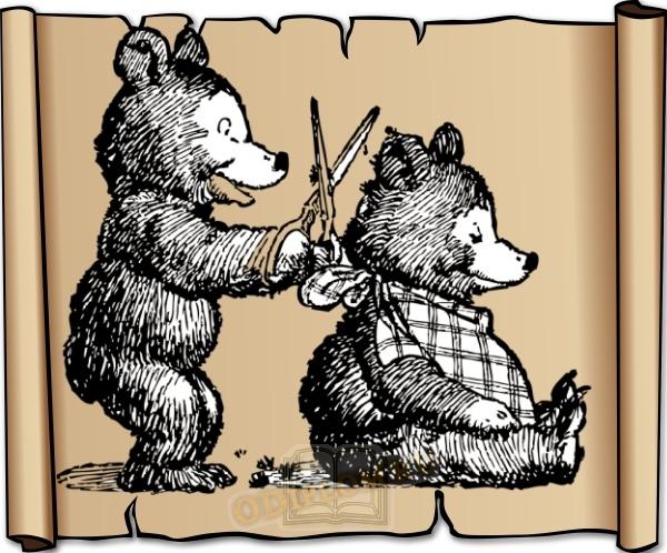 Художественные средства в русских народных сказках