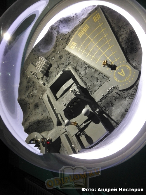 Макет лунной базы в Музее Космонавтики в Москве