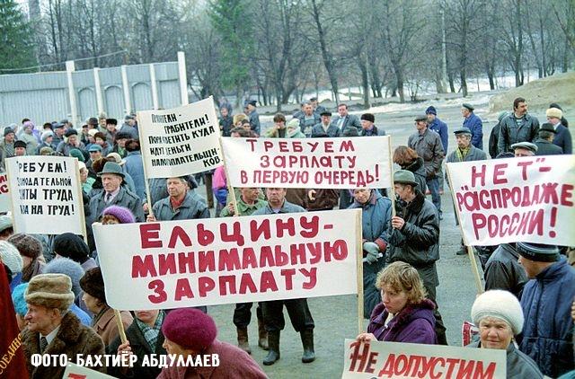 Митинг в Переяславле-Залесском за выплату заработной платы 9.04.1998