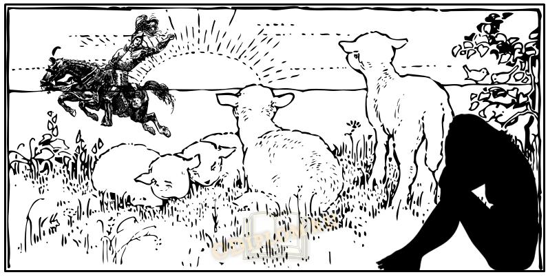 Пастурель