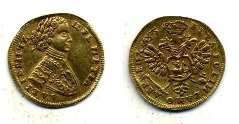 Золотой червонец с профилем Петра I