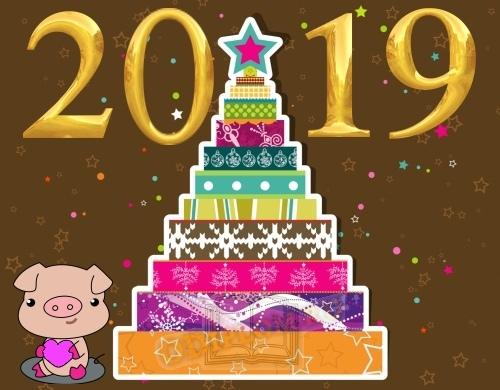 Подарок на Новый год свиньи 2019