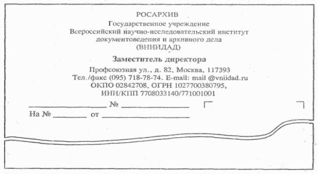 Что такое формуляр документа