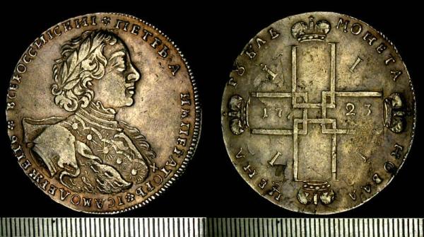 Серебряный рубль Петра I 1923 года