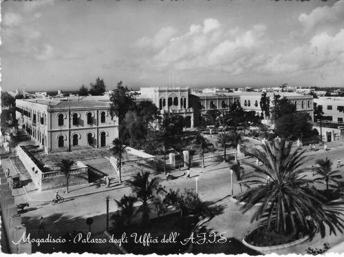 Улицы колониального Могадишо 1950 год. Открытка.